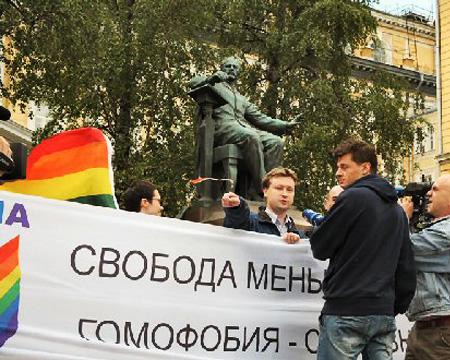 В Москве прошёл первый и последний легальный гей-парад на ближайшие сто