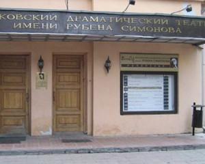 Театр Симонова передали РФ