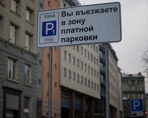 Власти Москвы приняли решение о продлении эксперимента с бесплатной парковкой