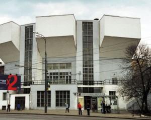 Валерий Райков – новый директор театра Виктюка