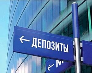 Банковские депозиты и их особенности