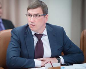 Правительство Москвы упростило требования по присвоению статуса московским технопаркам