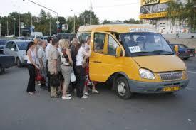 Маршруткам запрещено брать пассажиров в неположенных местах