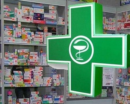Специальные терминалы устанавливают в столичных аптеках
