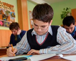 Подведены первые итоги работы «Школьного портала» в Московской области