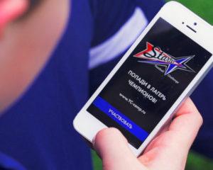проходит онлайн-конкурс «Стартер» для детей и подростков, увлекающихся футболом