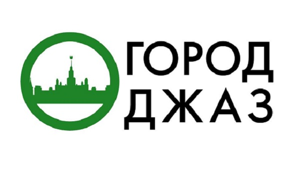 "5 и 7 августа — V Фестиваль джаза в ""Аптекарском огороде"""