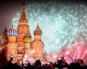 Москве исполняется 869 лет! В этом году главный городской праздник отметят 10 и 11 сентября