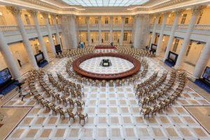 Президентская библиотека расширяет свою сеть в России и за рубежом