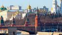 Бесплатные экскурсии по историческим местам в Москве