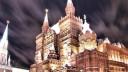Акция «Вечер в музее», Москва