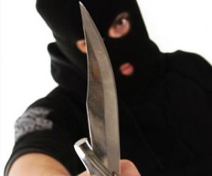 В Москве совершено разбойное нападение на сотрудника ФНС