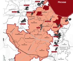 Численность населения «старой» Москвы снизится до 9 млн