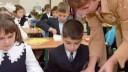 C 1 сентября в московских школах начнут изучать основы религиозных культур