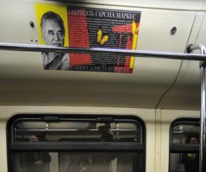 В столичном метро стартовал «поэтический» поезд, в честь Габриэля Гарсиа Маркеса