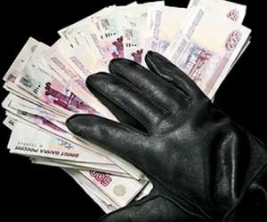 Одно из предприятий Росатома украло 26 миллионов рублей