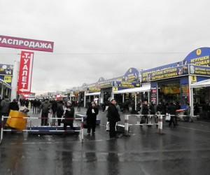Прокуратура проверит все рынки Москвы после гибели 17 граждан из Таджикистана