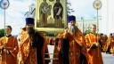 Москва отметила открытие Дней славянской письменности