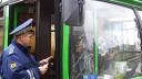 В столичном автобусе женщину убили шампуром