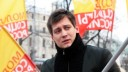 «Эсэры» пикетируют Думу из-за огромных штрафов за нарушения на митингах