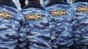 Струдникам полиции, пострадавшим на «марше миллионов», подарили по квартире