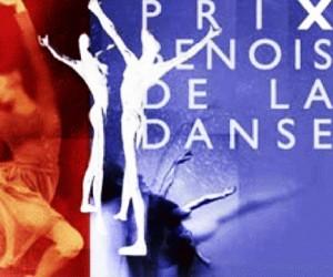 Стали известны лауреаты балетной премии «Бенуа де ла данс»