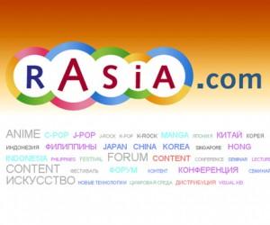В Москве пройдёт первый Форум rASiA.com