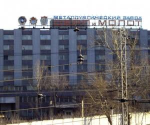 «Первый канал» переедет на территорию завода «Серп и Молот»