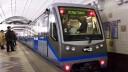 Продолжается эксперимент с Wi-Fi в московском метро