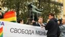 В Москве прошёл первый и последний легальный гей-парад на ближайшие сто лет