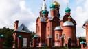 В подмосковном Домодедово подросток украл из храма золото на миллион рублей