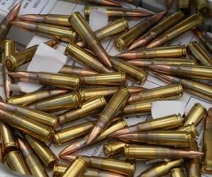 В центре Москвы был найден оружейный схрон