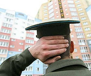 Новые ограничения для офицеров, желающих получить жилье