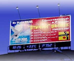 В столице обустроят четырнадцать зон наружной рекламы