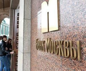 Банк Москвы заявил о ликвидации СНК
