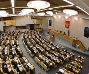 Сегодня Госдума утвердила закон о цензуре окончательно
