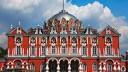 В Петровском дворце столицы будут проводить торжественные бракосочетания