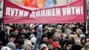 Оппозиции запретили несогласованное с властями шествие