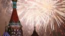 Фестиваль света в Москве завершится музыкальным фейерверком