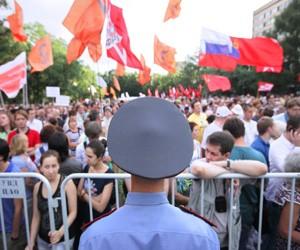 В Москве состоялся очередной оппозиционный митинг