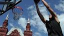 Отдыхаем активно: ближайшие спортивные мероприятия