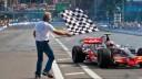 В Москве центр перекроют из-за гонок «Формулы-1»