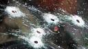 В Подмосковье ищут неизвестного, обстрелявшего автомобиль