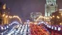 Москва стремительно замедляется
