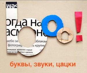 В Москве пройдёт VI книжный фестиваль