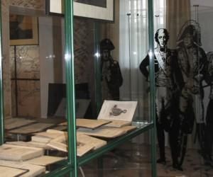 Из подмосковного музея-заповедника «Бородино» украли около 70-и экспонатов