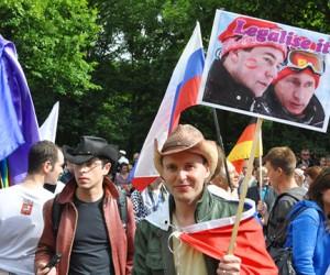 Мосгорсуд запретил проведение в столице гей-парадов на 100 лет вперёд
