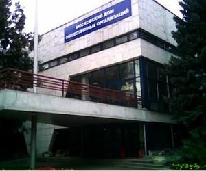 Власти нашли место под Общественную палату Москвы