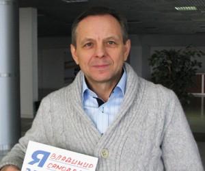 Мэр Балашихи ушёл со своего поста