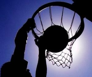 В парке Горького появилась баскетбольная площадка